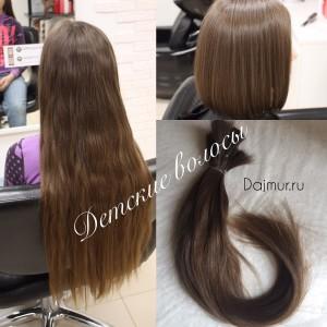 Продать натуральные волосы в москве