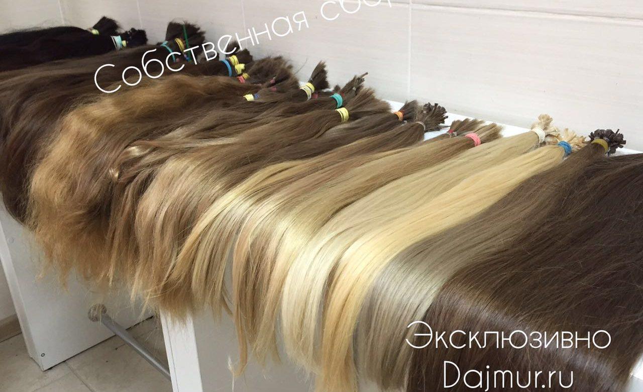 Наращивание детских волос