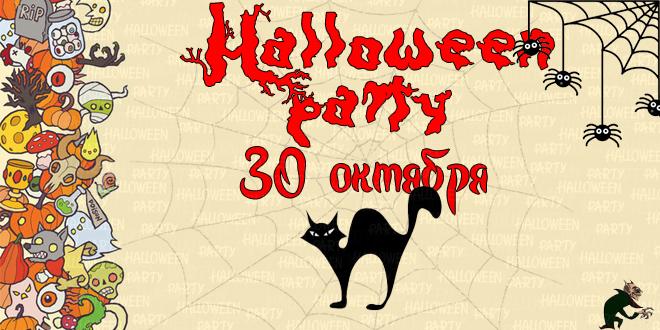 slayder-halloween